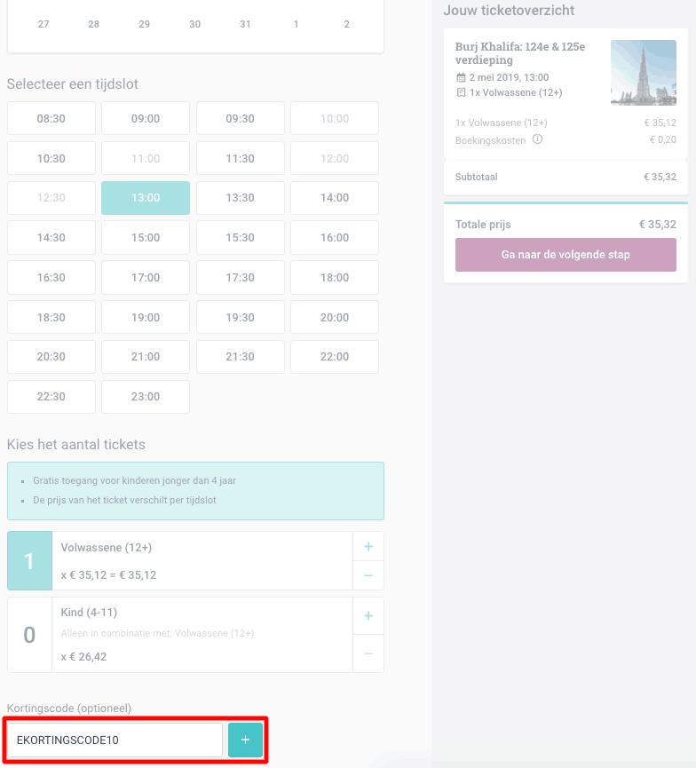 Burj Khalifa kortingscode gebruiken