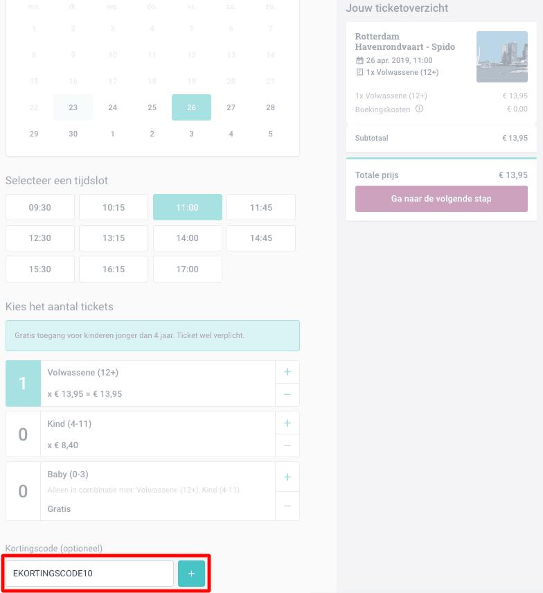 Rotterdam Havenrondvaart kortingscode gebruiken