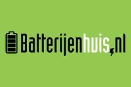 Batterijenhuis